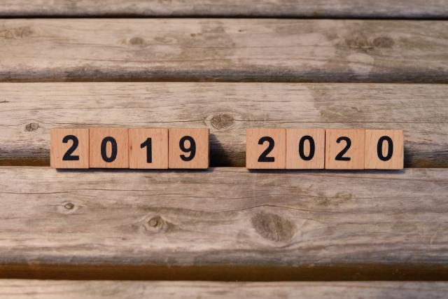 17b7ed559e65a95b3f6500c672b69ed0_s 年末のご挨拶と年末年始休業のお知らせ